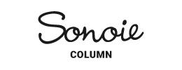 コラム|sonoie 愛媛の家・住宅情報まとめサイト